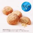 画像2: 美ら星 塩クッキー (2)