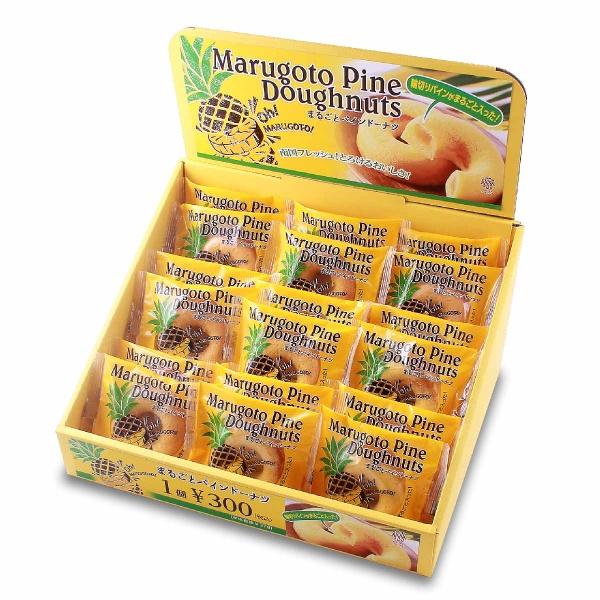 画像3: まるごとパインドーナツ